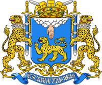 Псков и город Обнинск