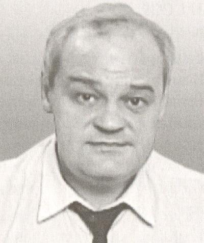 Пётр Александрович Андросенко