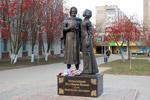 Памятник «Святые благоверные Пётр и Феврония Муромские» в городе Обнинске
