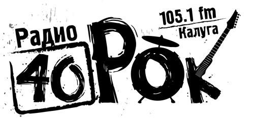 Станция «Радио 40»