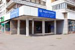 Сервисный центр «Радиотехника» в городе Обнинске