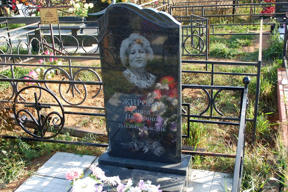 Могила Раисы Ивановны Жировой (постоянный памятник) на кладбище «Передоль»