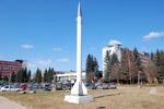 Памятник «Ракета» около здания ЦКБ в городе Обнинске