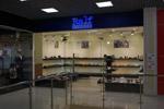 Магазин обуви «Ральф Рингер» (Ralf Ringer) в городе Обнинске
