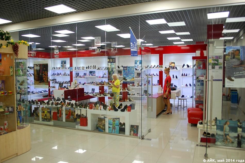 Магазины Ralf Ringer (Ральф Рингер) в Санкт