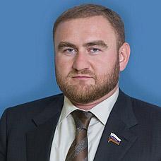 Рауф Раулевич Арашуков
