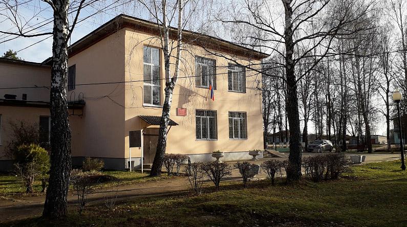 Редькинский сельский дом культуры