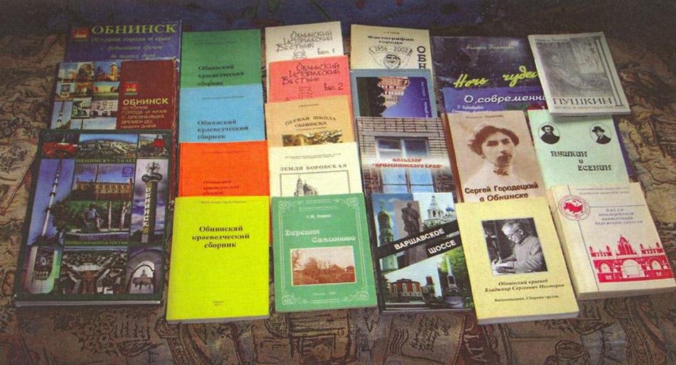 Книги, изданные с участием краеведов, и авторские издания