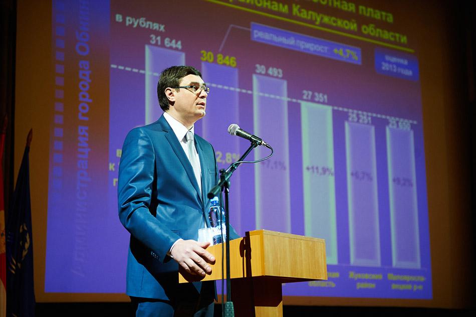Губернатор посоветовал поднимать уровень культуры жителей наукограда