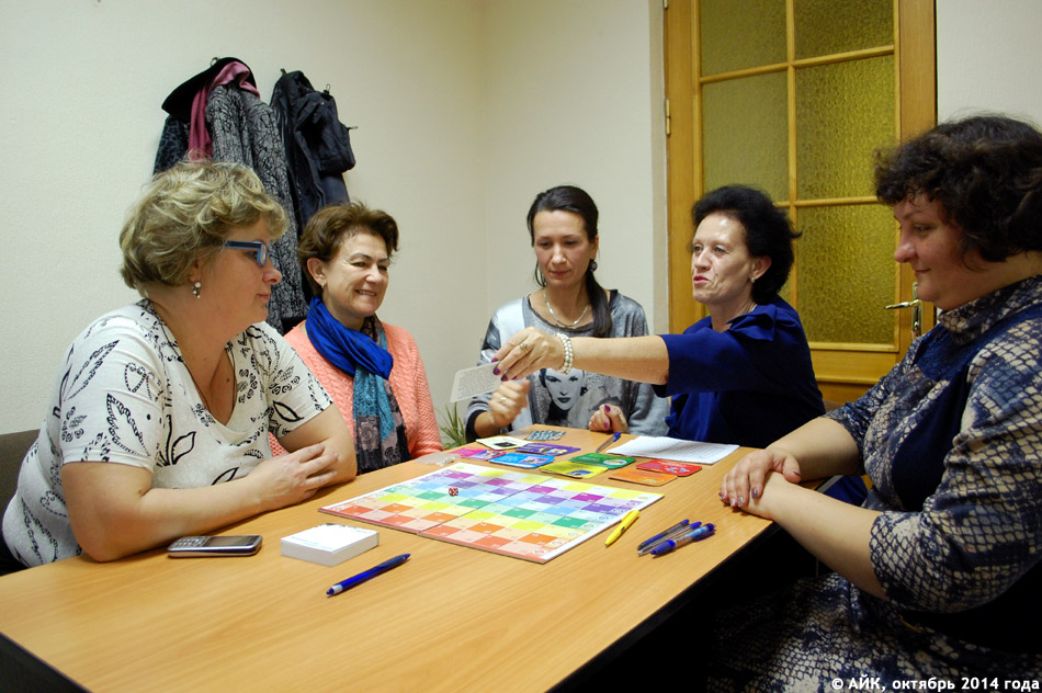 Екатерина Витальевна Каримова проводит игру «Лила Чакра» в центре «Ресурсы» в городе Обнинске