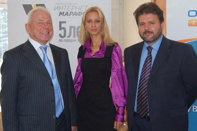 Владимир Васильевич Викулин, Инна Сергеевна Баринова и Сергей Дмитриевич Медов на конференции «РИФ Обнинск» (27 августа 2010 года)