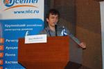 IT-конференция «РИФ Обнинск» в городе Обнинске