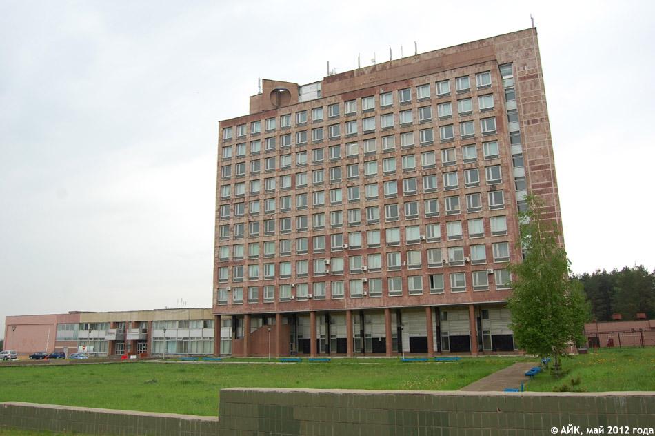 ФГБНУ «ВНИИРАЭ» в городе Обнинске