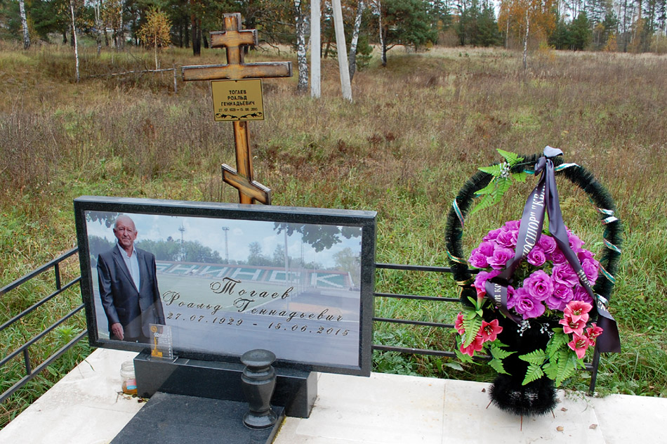 Могила Роальда Геннадьевича Тогаева на кладбище «Доброе»