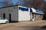 Магазин «Родной» в городе Обнинске