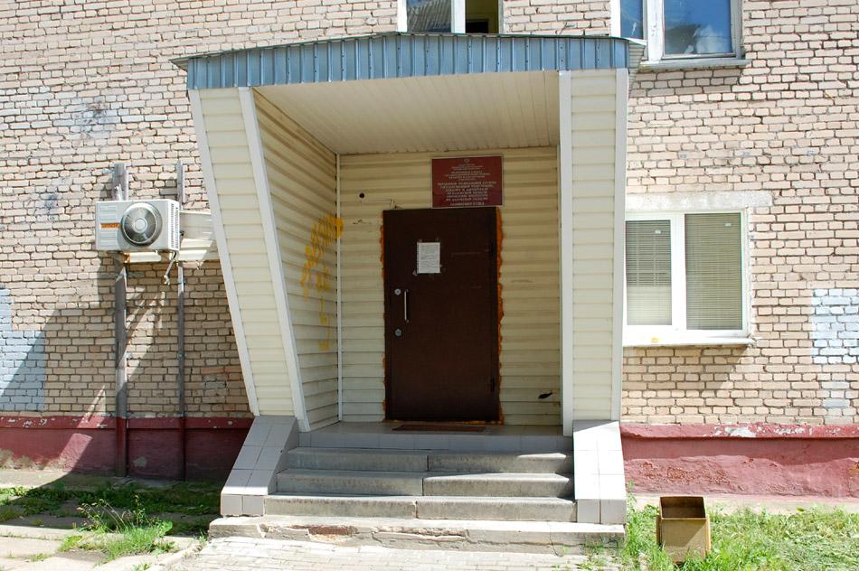 Федеральная служба государственной регистрации, кадастра и картографии (Росреестр) в городе Обнинске