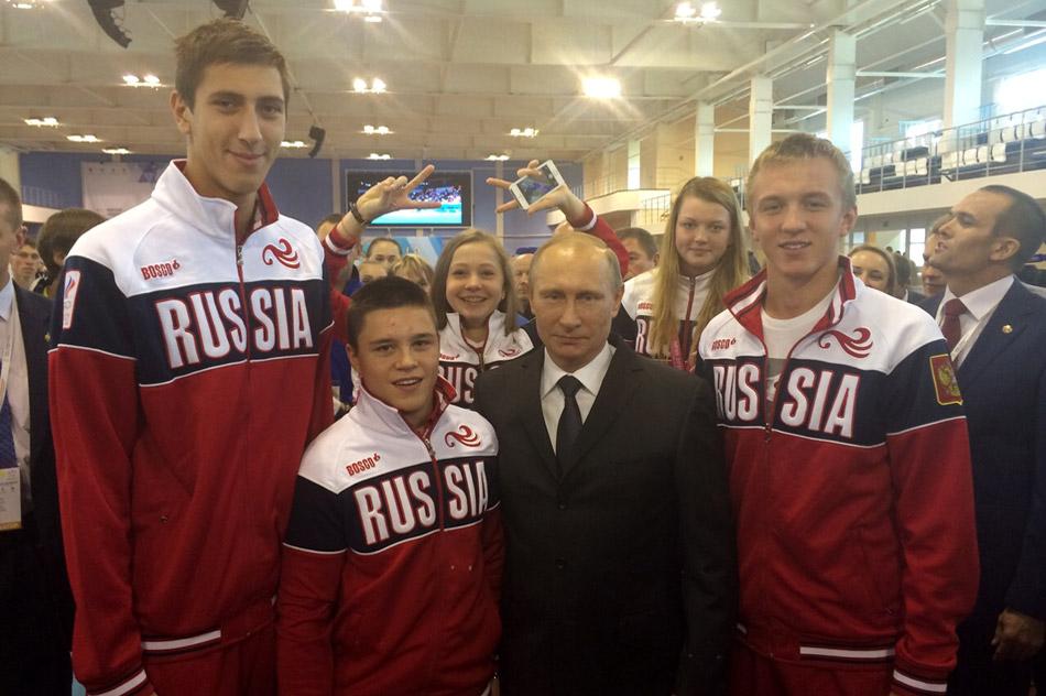 Обнинские спортсмены приняли участие в форуме «Россия – спортивная держава»