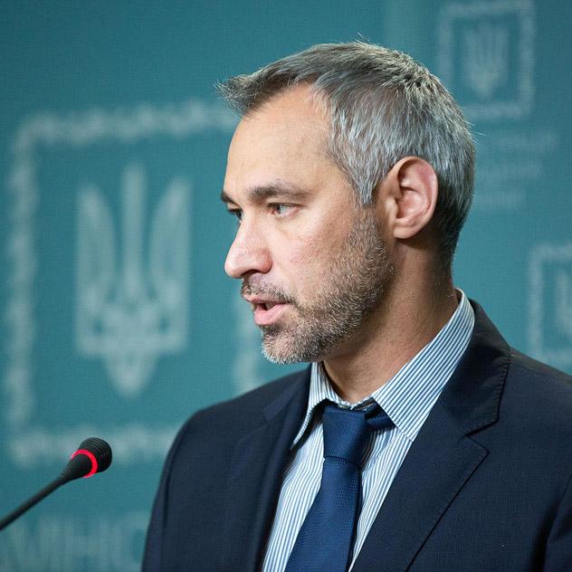 Руслан Георгиевич Рябошапка