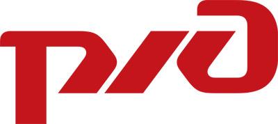 Компания «Российские железные дороги» (РЖД)