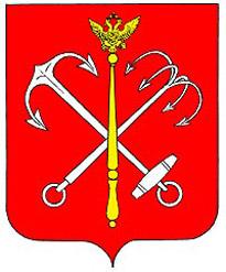 Санкт-Петербург и город Обнинск