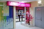Магазин косметики «Сакура» в городе Обнинске