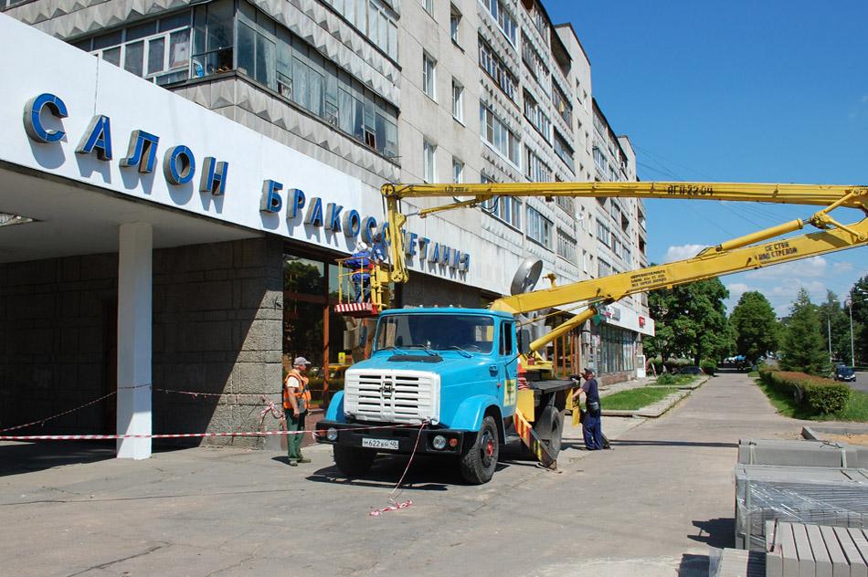 Покраска козырька салона бракосочетания в городе Обнинске летом 2016 года
