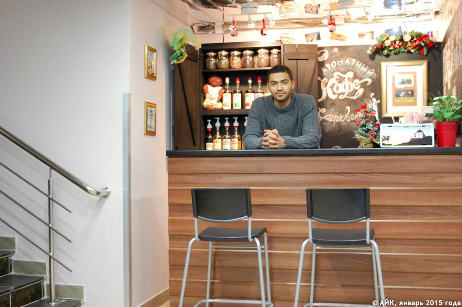Кафе «Самба» в городе Обнинске