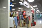 Магазин одежды «Сава» в городе Обнинске