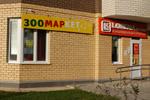 Зоомаркет «Счастливый питомец» в городе Обнинске