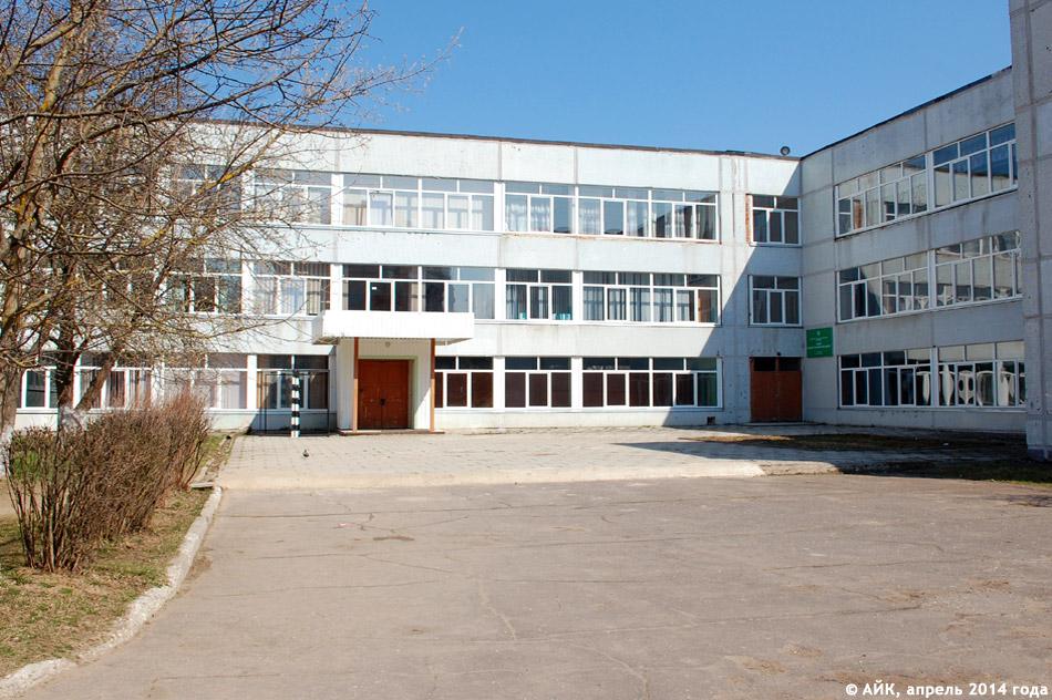 Вид на школу №10 в городе Обнинске в 2014 году со стороны внутреннего двора (до реконструкции фасада)