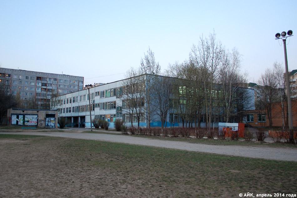 Школа №13 в городе Обнинске