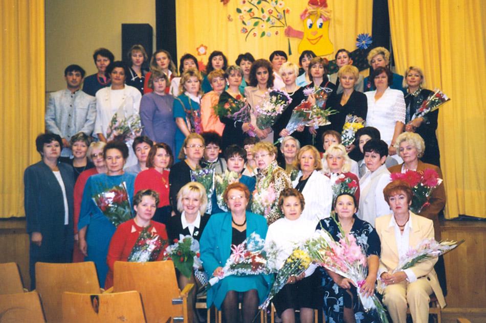Педагогический состав школы №14 в городе Обнинске