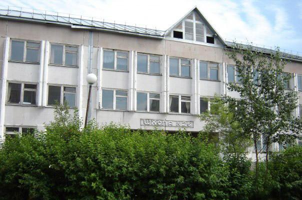 Школа №26 города Южно-Сахалинска