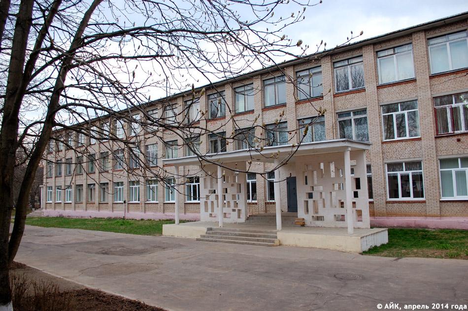 Школа №5 в городе Обнинске