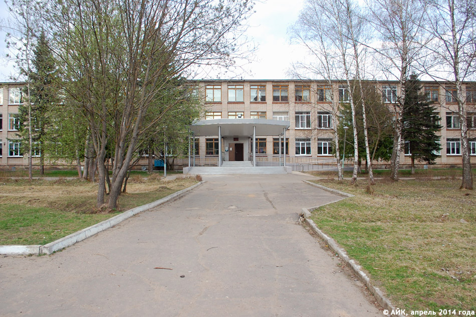 Школа №7 в городе Обнинске