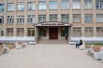 Школа №8 (лицей «Технический») в городе Обнинске