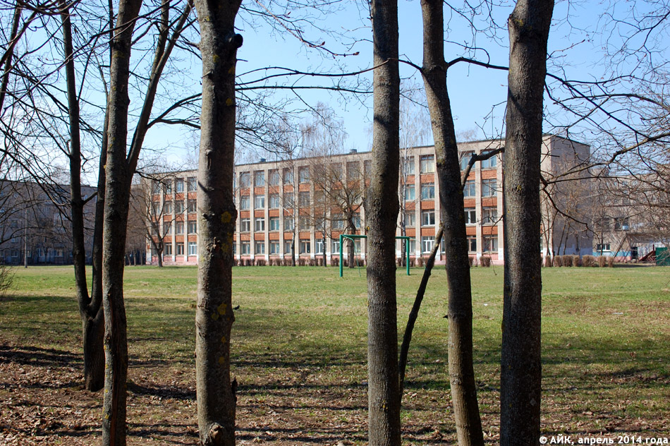 Школа №9 в городе Обнинске: вид на спортивную площадку