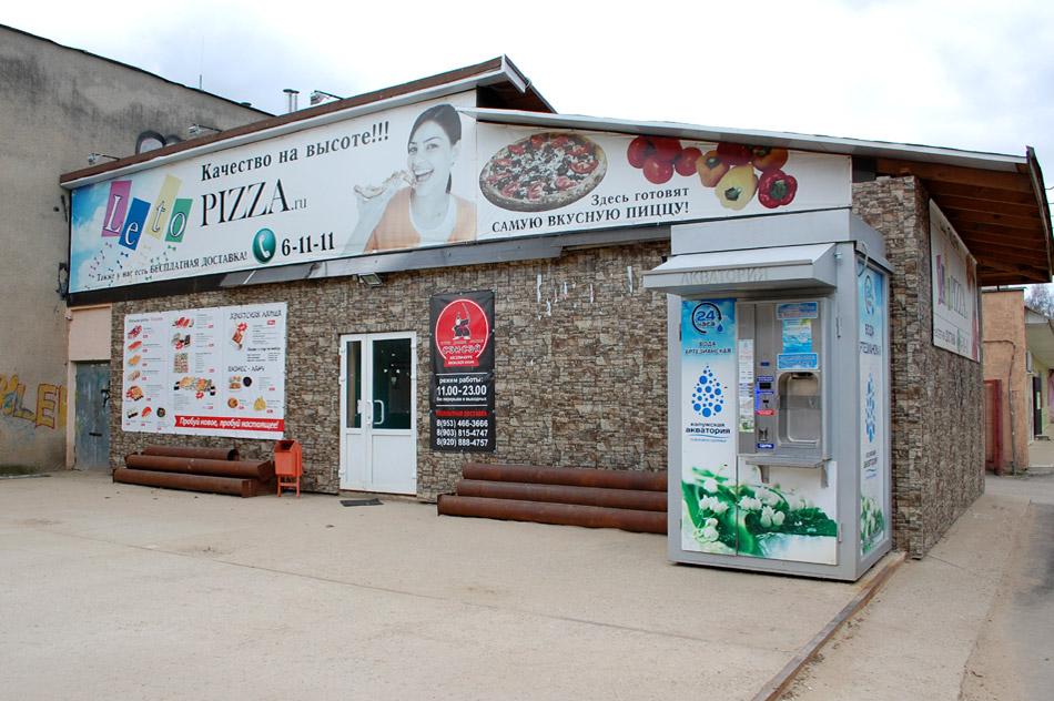 Магазин-кафе японской кухни «Сэнсэй» в городе Обнинске