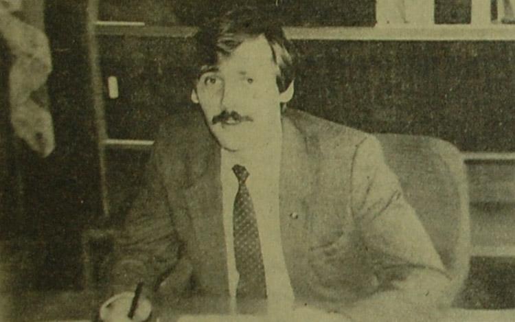 Сергей Алексеевич Кучеренко