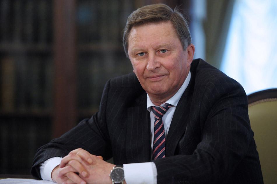 Сергей Борисович Иванов