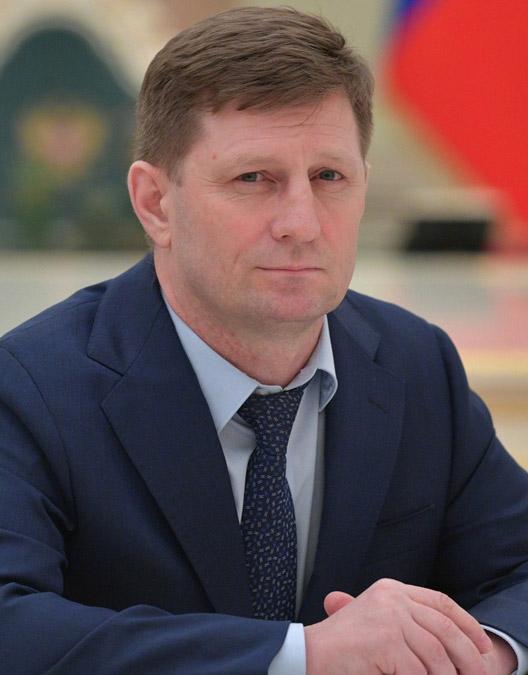 Сергей Иванович Фургал