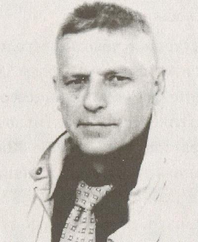 Сергей Николаевич Нетреба