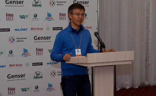 Сергей Владимирович Бадмаев