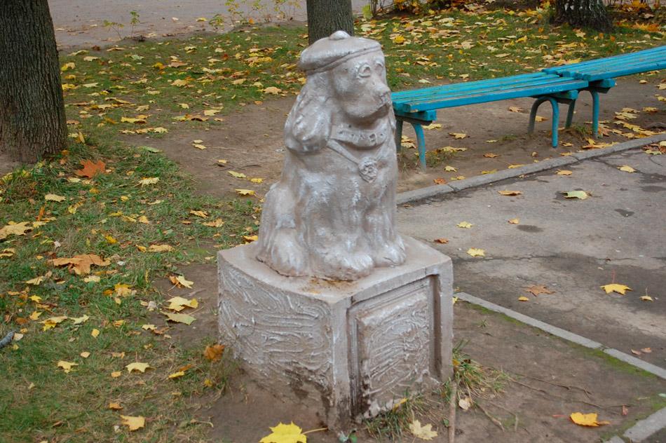 Парк скульптур у школы изобразительных искусств в городе Обнинске
