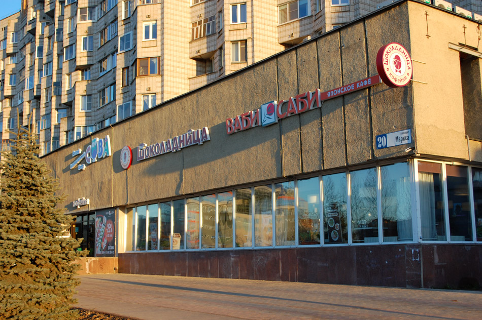 Кофейня «Шоколадница» в городе Обнинске