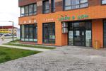 Салон «Шьём в дом» в городе Обнинске