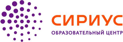 Филиал образовательного центра «Сириус» в городе Обнинске