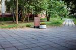 Сквер памяти Стефании Алексеевны Кудрявцевой в городе Обнинске