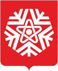 Снежинск и город Обнинск