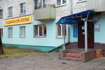 Мастерская «Социальное ателье» в городе Обнинске